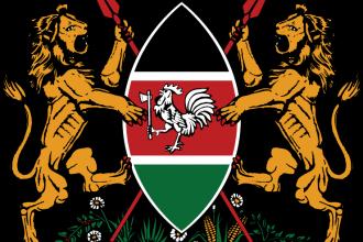 Kenya's coat of arms, used via Wikimedia Commons user Ark Afrika. The Kenya e-Visa Application Process: My Experience. Greatdistances / Matt Wicks