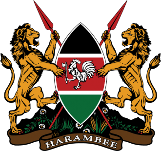 Kenya's coat of arms, used via Wikimedia Commons user Ark Afrika. The Kenya e-Visa Application Process: My Experience. Greatdistances / Matt Wicks