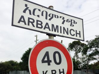 Arba Minch road sign - South Omo Part One: Arba Minch - GreatDistances / Matt Wicks