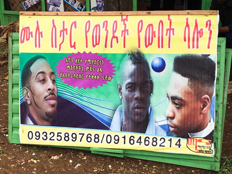 Arba Minch, Ethiopia barber shop sign featuring rapper Ludacris - South Omo Part 1 - GreatDistances / Matt Wicks